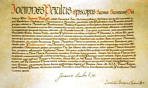 Een in het Latijn geschreven bul van paus Johannes Paulus II